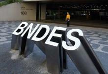 bancos publicos2