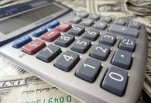 auditoria da dívida