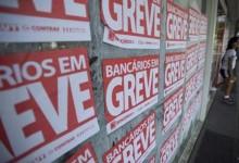 greve bancários_Marcelo Camargo_ABr