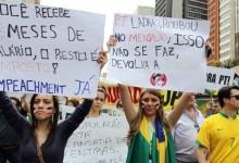 manifestação anti-dilma