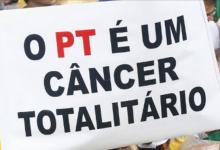 pt cancer