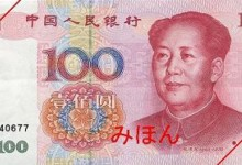 yuan_bank_of_china